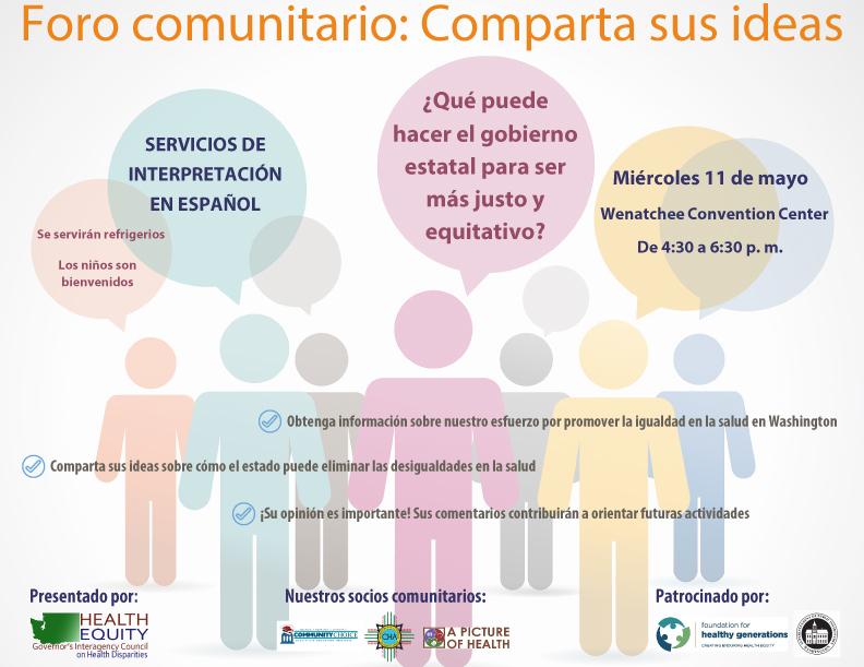 HDC_CommunityForum_Flyer_SpanishFinalv2