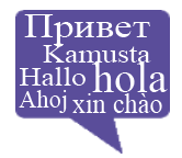 """Speech bubble with """"hello"""" spelled in several languages."""